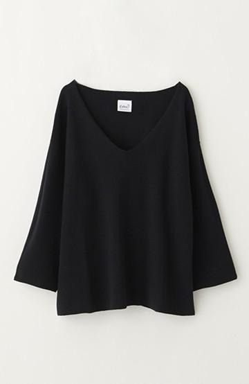 エムトロワ パッと着るだけでいい感じになれる 季節の変わり目にも便利なミラノリブニット <ブラック>の商品写真