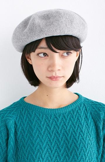 haco! カンタン便利なポイントになるベレー帽 <ライトグレー>の商品写真