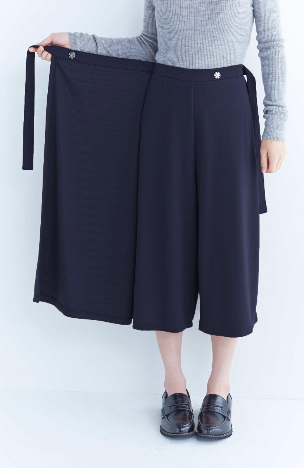 haco! スカート派さんもお気に入り ウエストリボンのスカートパンツ <ダークネイビー>の商品写真7