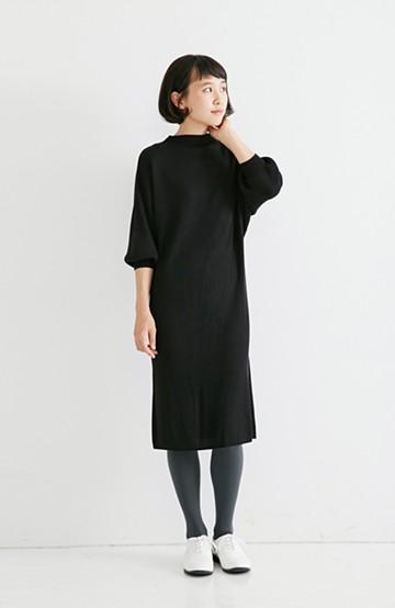 エムトロワ 吸湿発熱素材の袖ぷっくりリブニットワンピース <ブラック>の商品写真