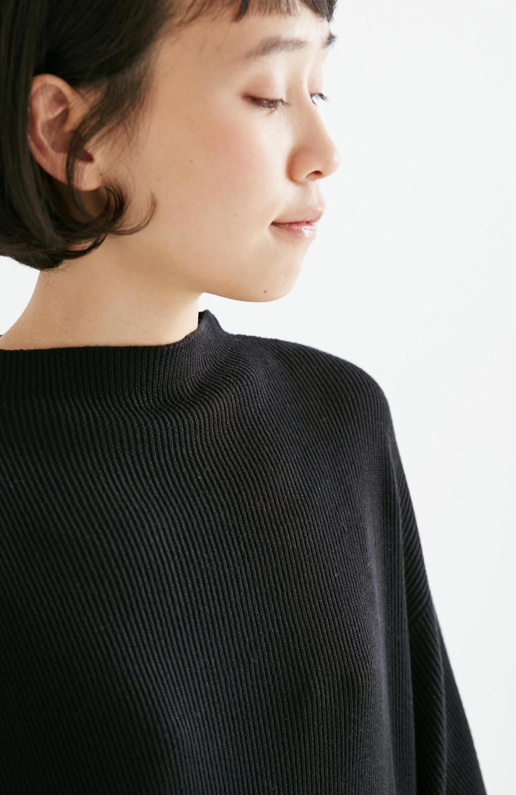エムトロワ 吸湿発熱素材の袖ぷっくりリブニットワンピース <ブラック>の商品写真9