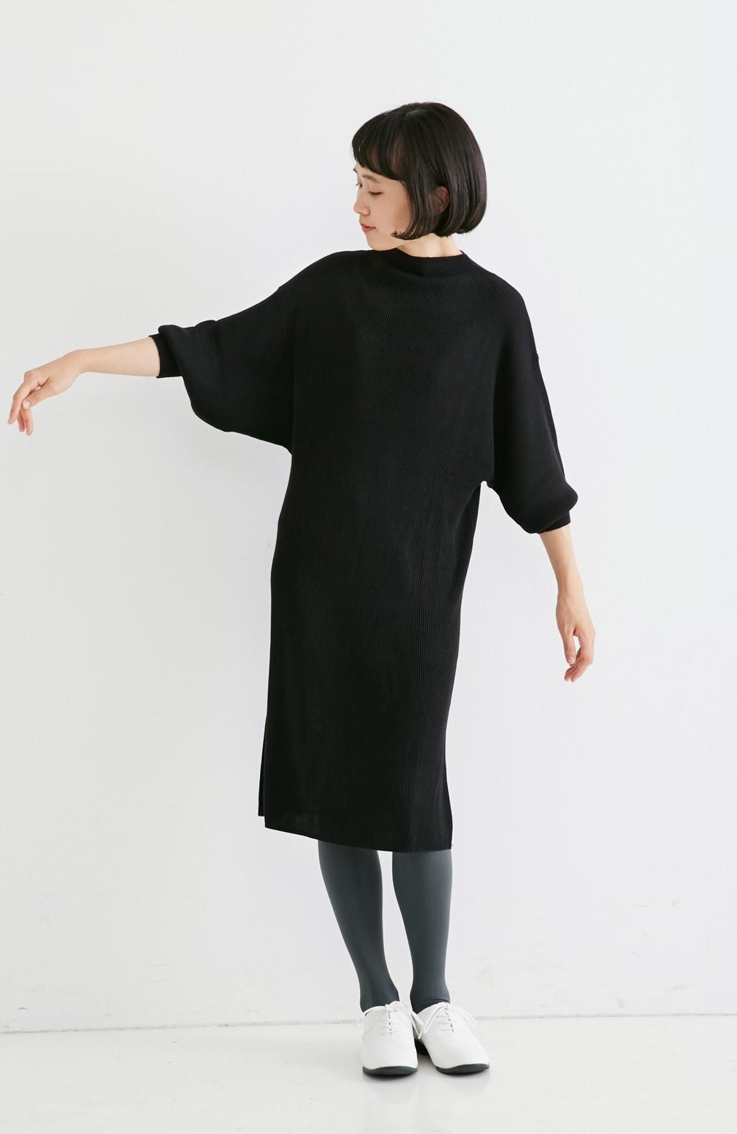 エムトロワ 吸湿発熱素材の袖ぷっくりリブニットワンピース <ブラック>の商品写真3