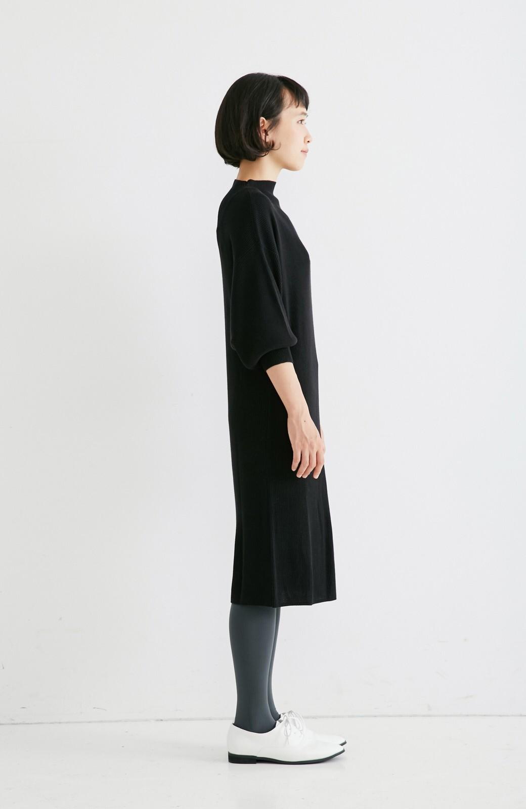 エムトロワ 吸湿発熱素材の袖ぷっくりリブニットワンピース <ブラック>の商品写真5