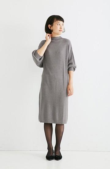 エムトロワ 吸湿発熱素材の袖ぷっくりリブニットワンピース <杢グレー>の商品写真
