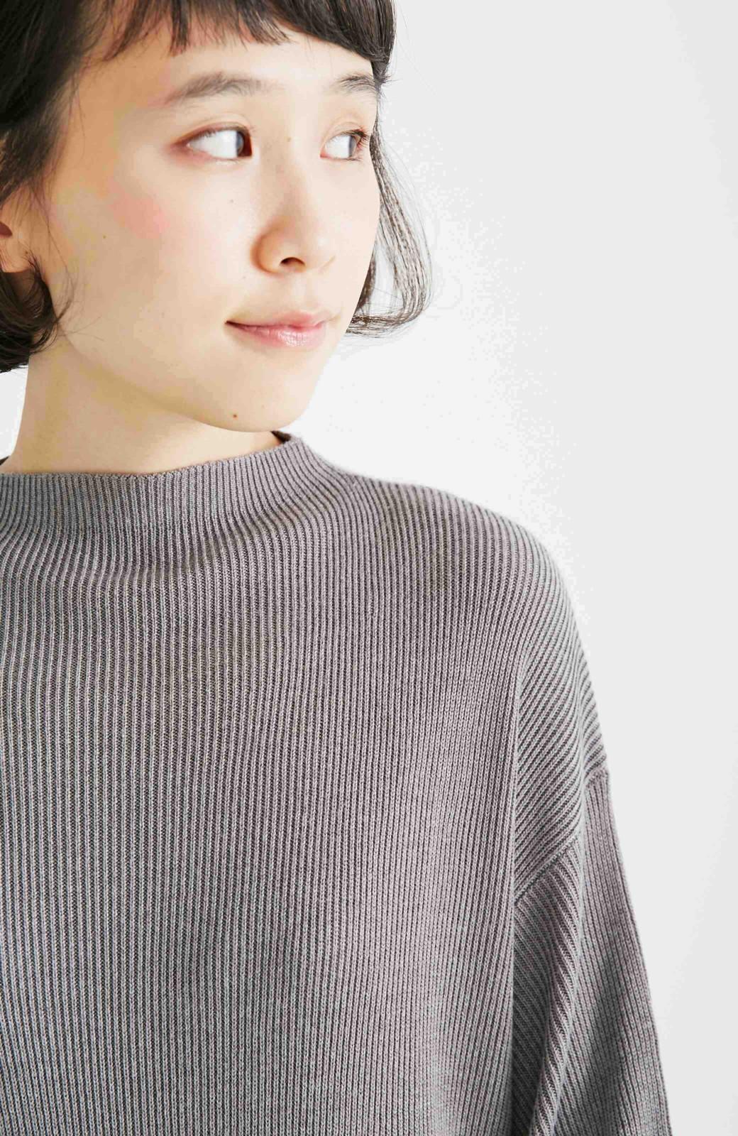 エムトロワ 吸湿発熱素材の袖ぷっくりリブニットワンピース <杢グレー>の商品写真6