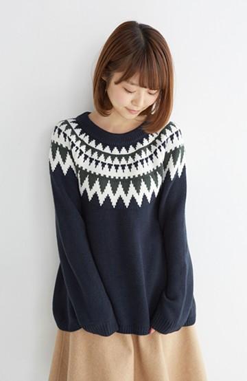nusy 【mer1月号掲載】大人女子のノルディックニット <ネイビー>の商品写真