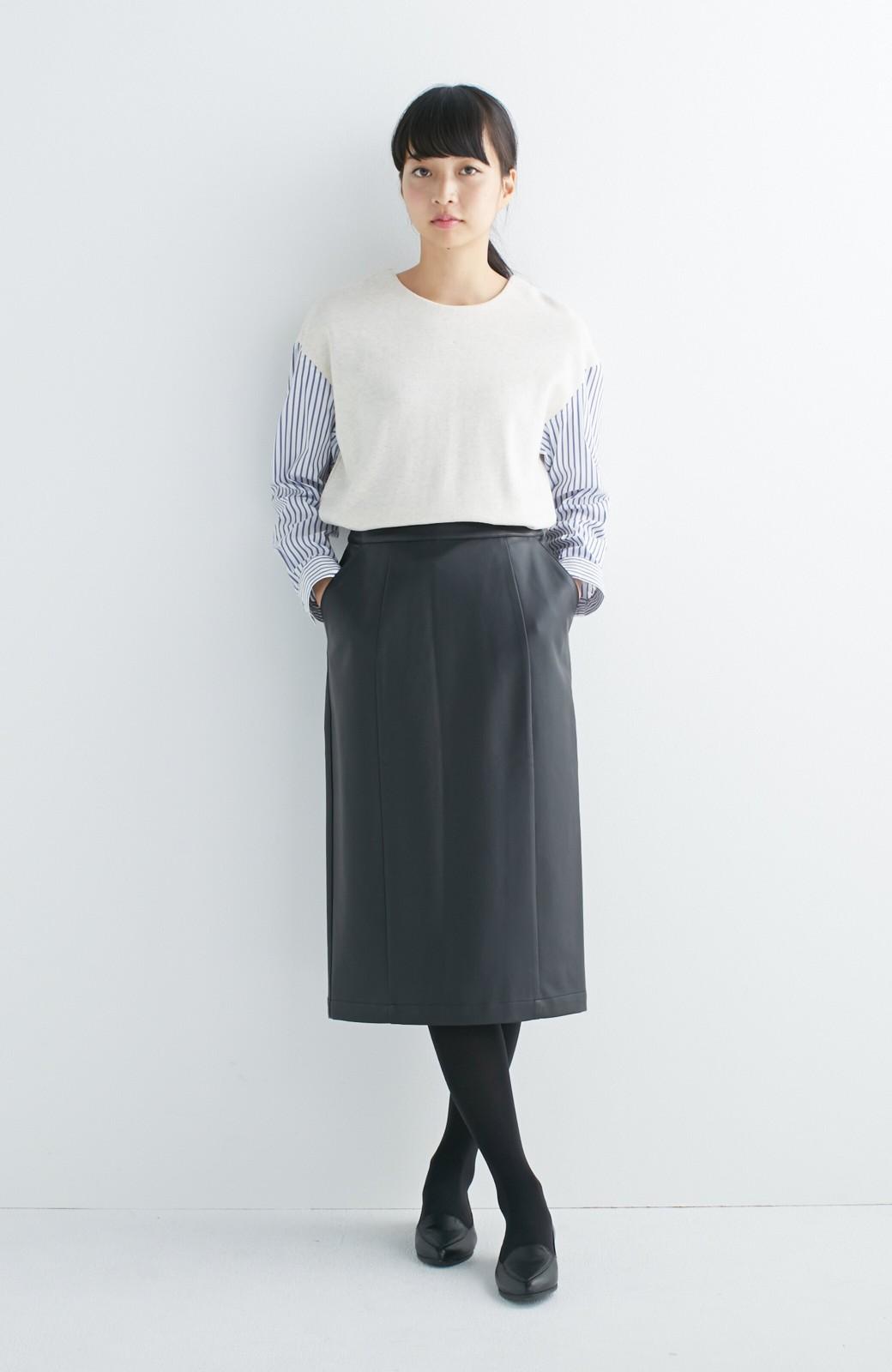 haco! どんなにカジュアルなものを合わせても女らしくなれる、フェイクレザーのタイトスカート by que made me <ブラック>の商品写真10