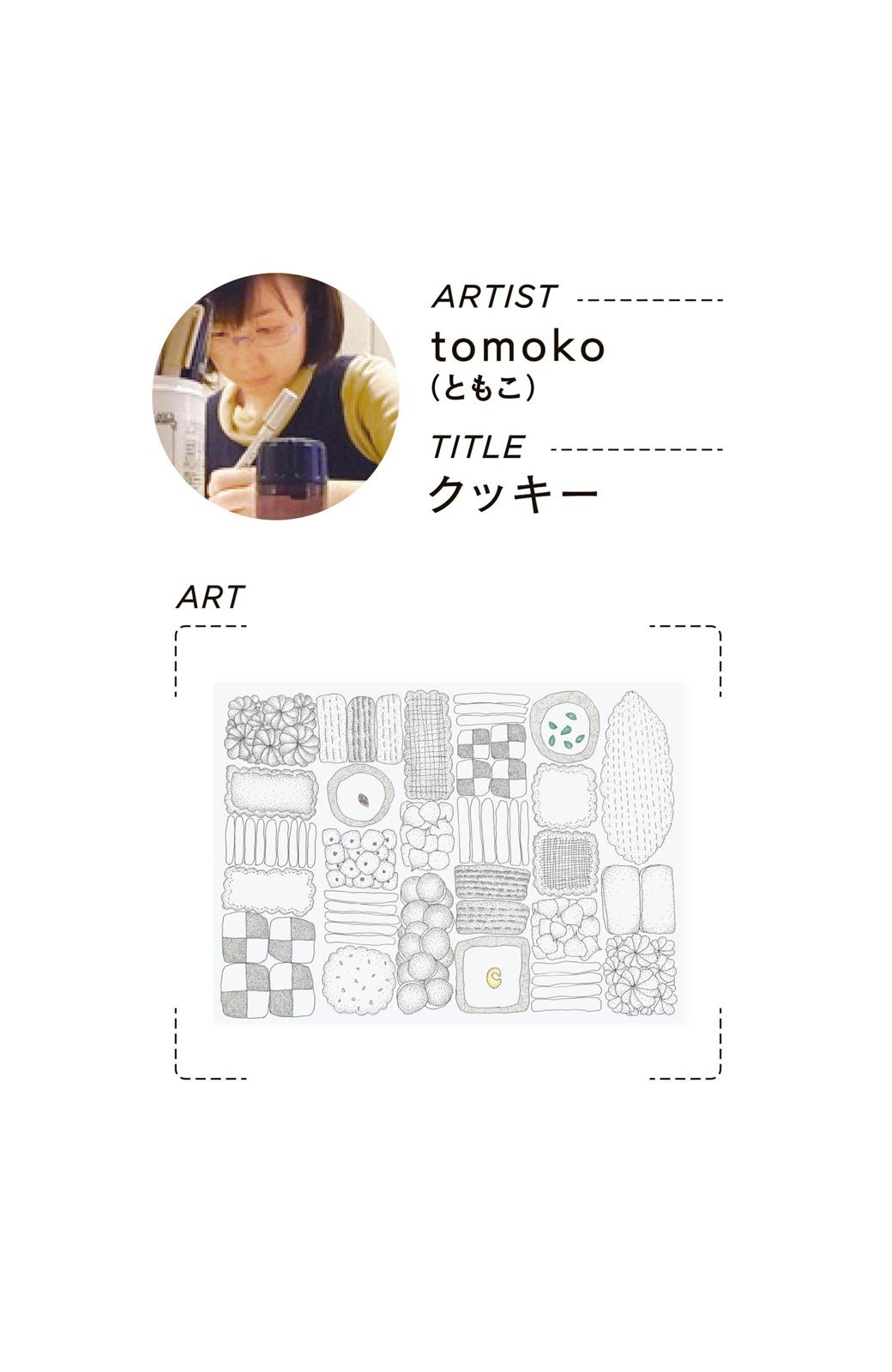 haco! ユニカラート tomoko クッキー柄 スカート <ブラウン>の商品写真11
