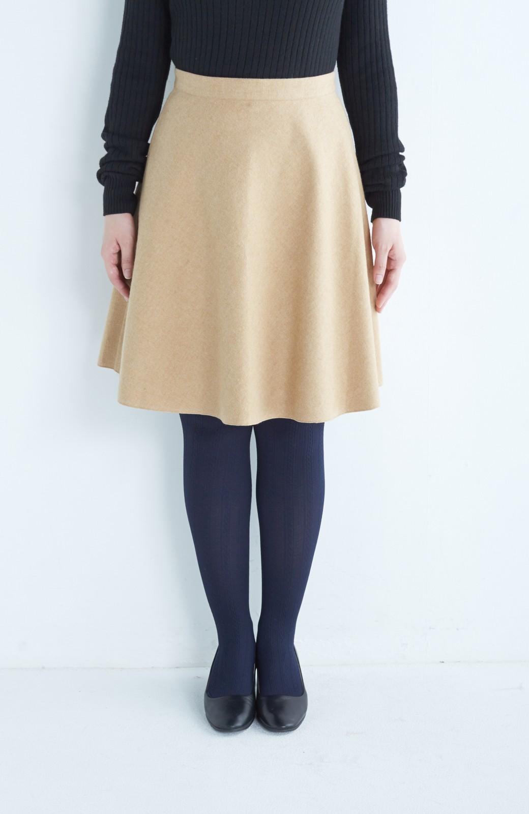 エムトロワ 【mer1月号掲載】きれい色もあったかも楽しめるリバーシブルフレアースカート <ベージュ>の商品写真16