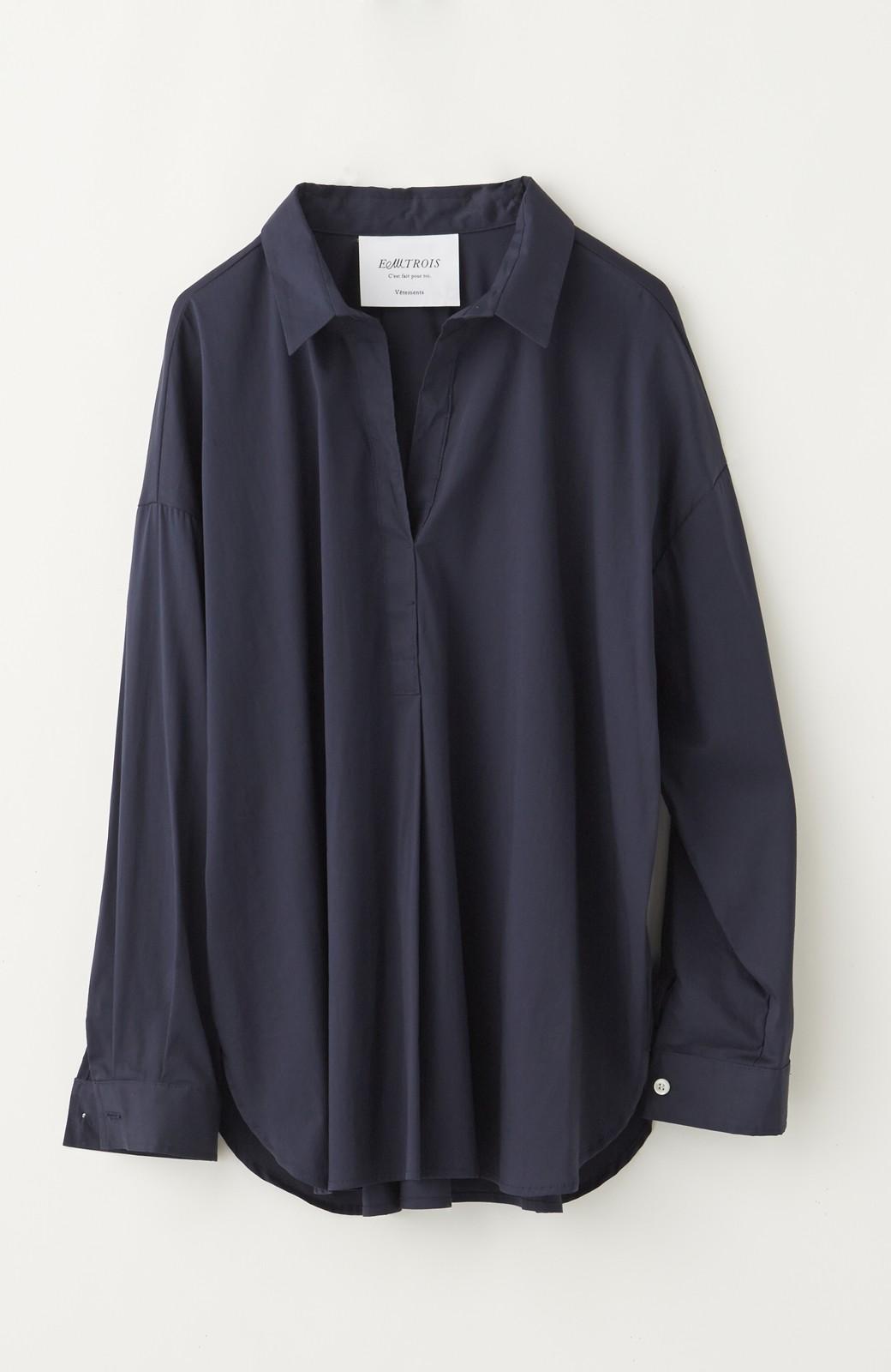 エムトロワ 着るだけでベストバランス抜き衿シャツ <ネイビー>の商品写真1