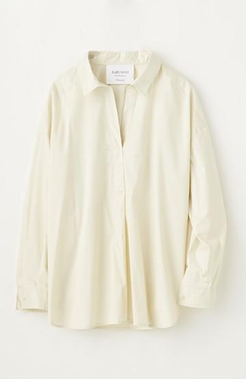 エムトロワ 着るだけでベストバランス抜き衿シャツ <アイボリー>の商品写真
