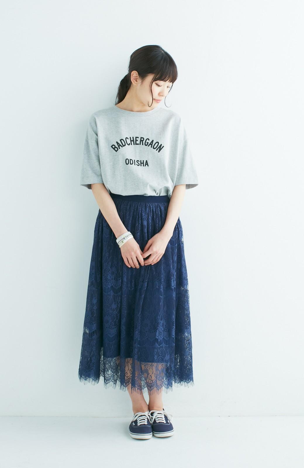 nusy 総レースのミモレ丈スカート <ネイビー>の商品写真4