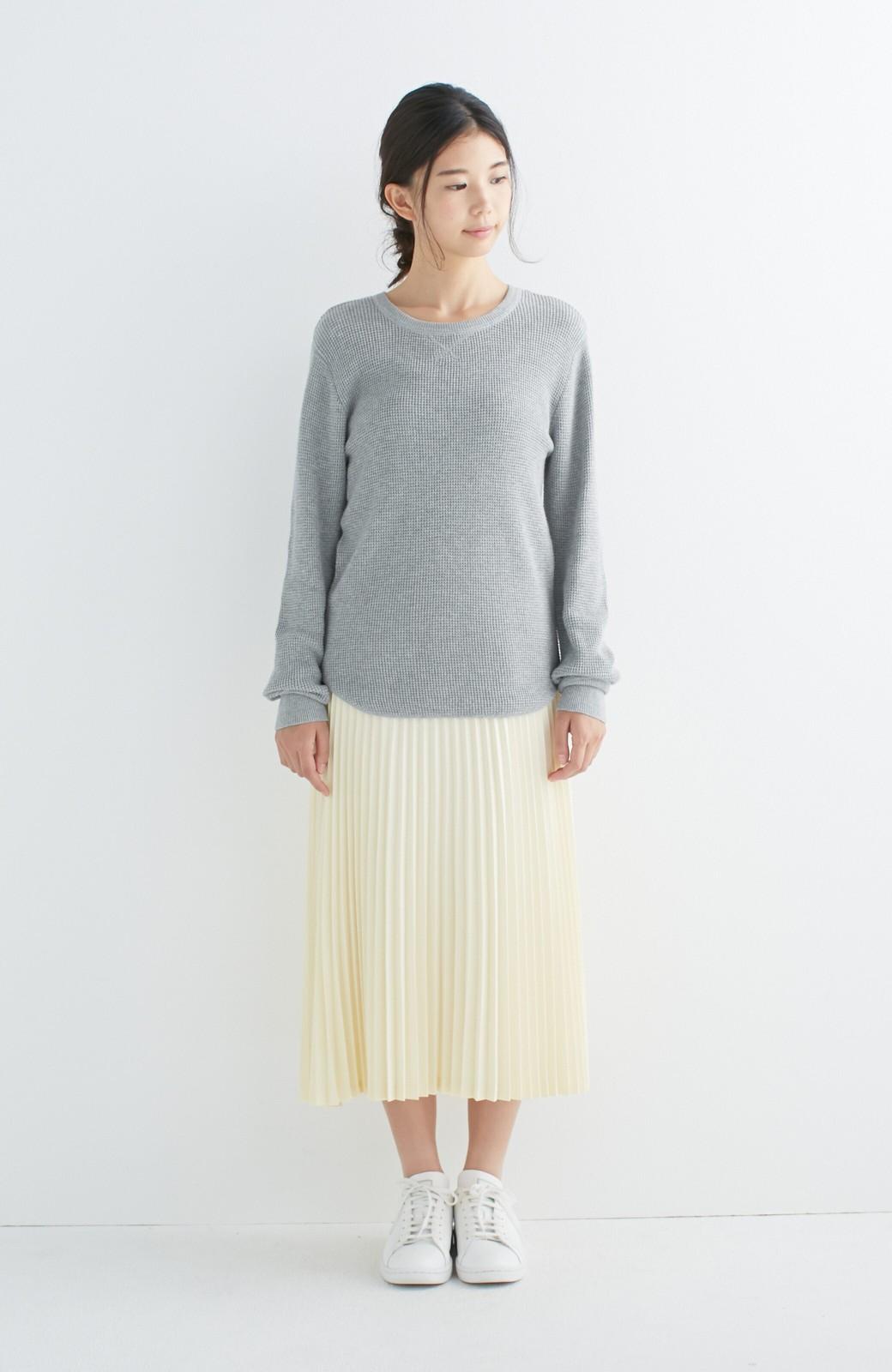 haco! 【mer11月号掲載】折り目正しい大人のためのプリーツスカート by que made me <アイボリー>の商品写真5