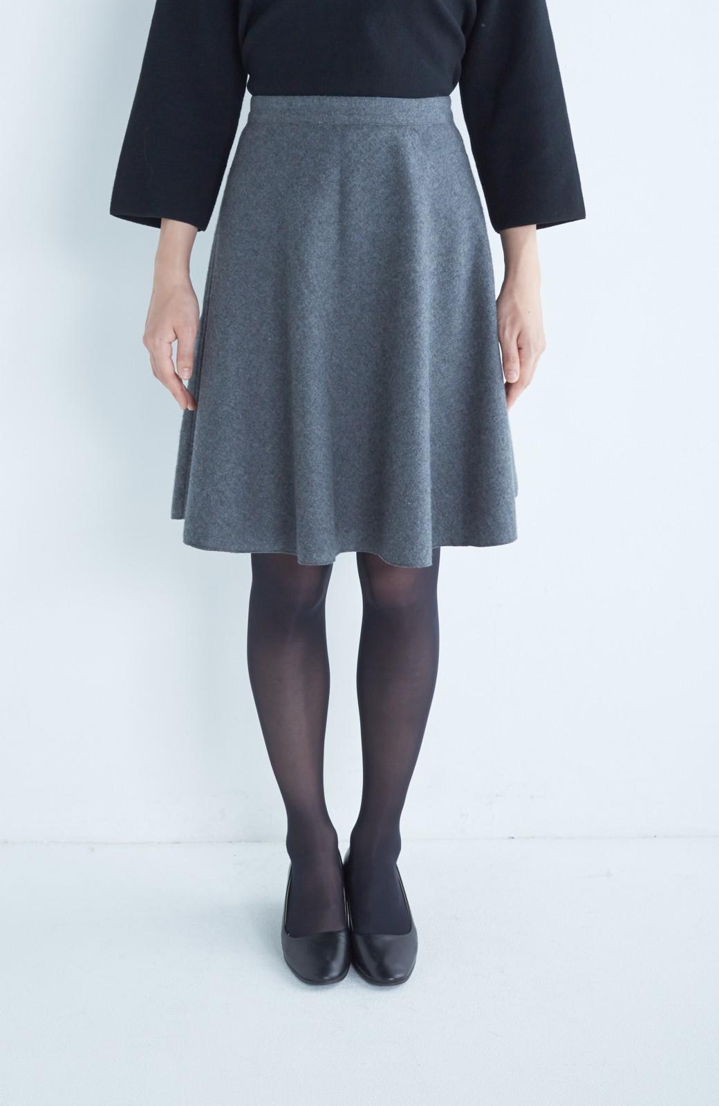 エムトロワ 【mer1月号掲載】きれい色もあったかも楽しめるリバーシブルフレアースカート <杢グレー>の商品写真2