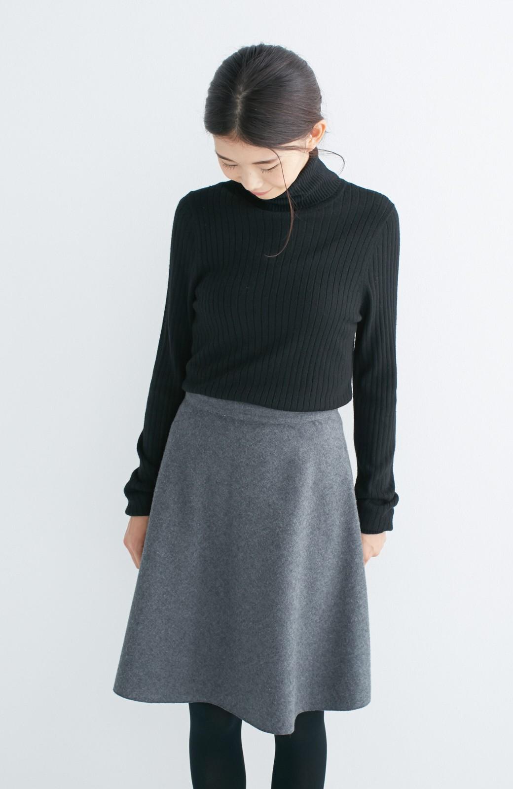 エムトロワ 【mer1月号掲載】きれい色もあったかも楽しめるリバーシブルフレアースカート <杢グレー>の商品写真23