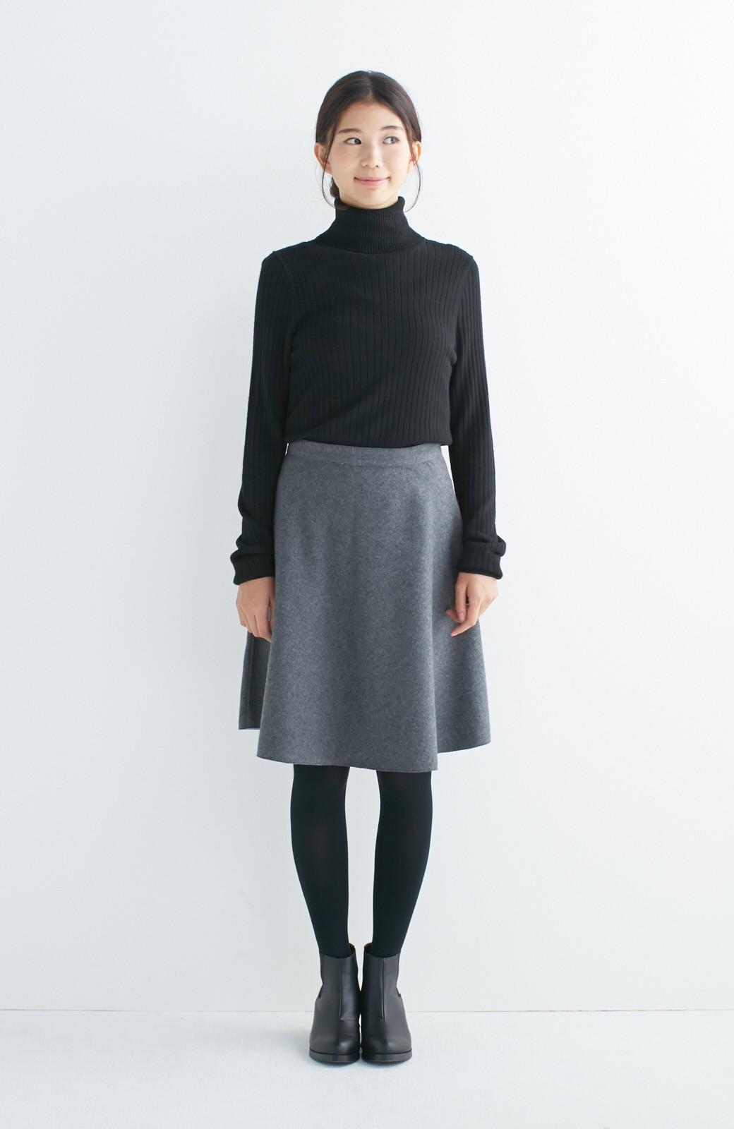 エムトロワ 【mer1月号掲載】きれい色もあったかも楽しめるリバーシブルフレアースカート <杢グレー>の商品写真3