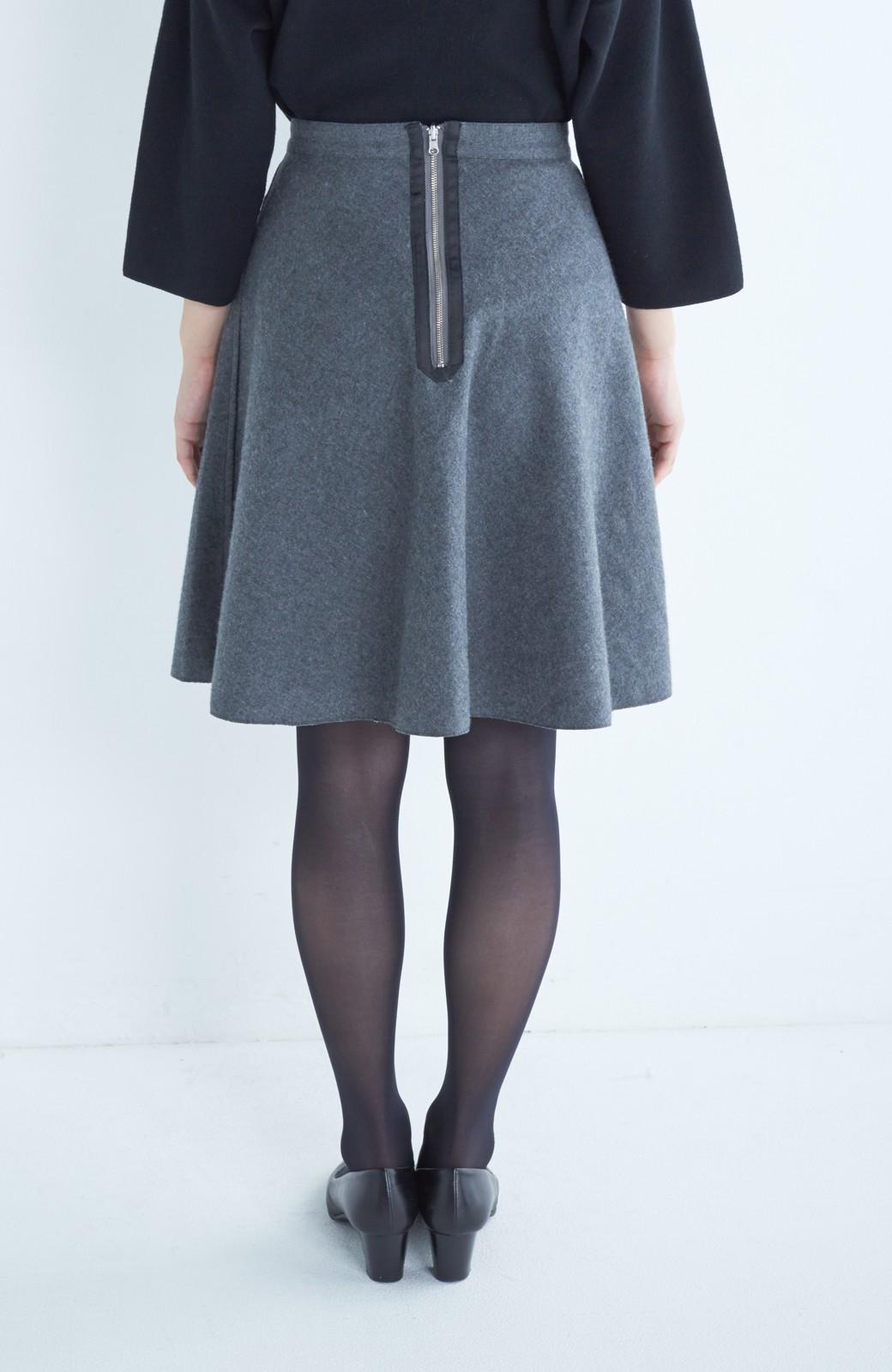 エムトロワ 【mer1月号掲載】きれい色もあったかも楽しめるリバーシブルフレアースカート <杢グレー>の商品写真12