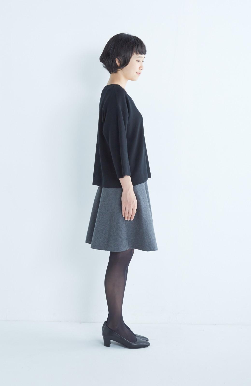 エムトロワ 【mer1月号掲載】きれい色もあったかも楽しめるリバーシブルフレアースカート <杢グレー>の商品写真15
