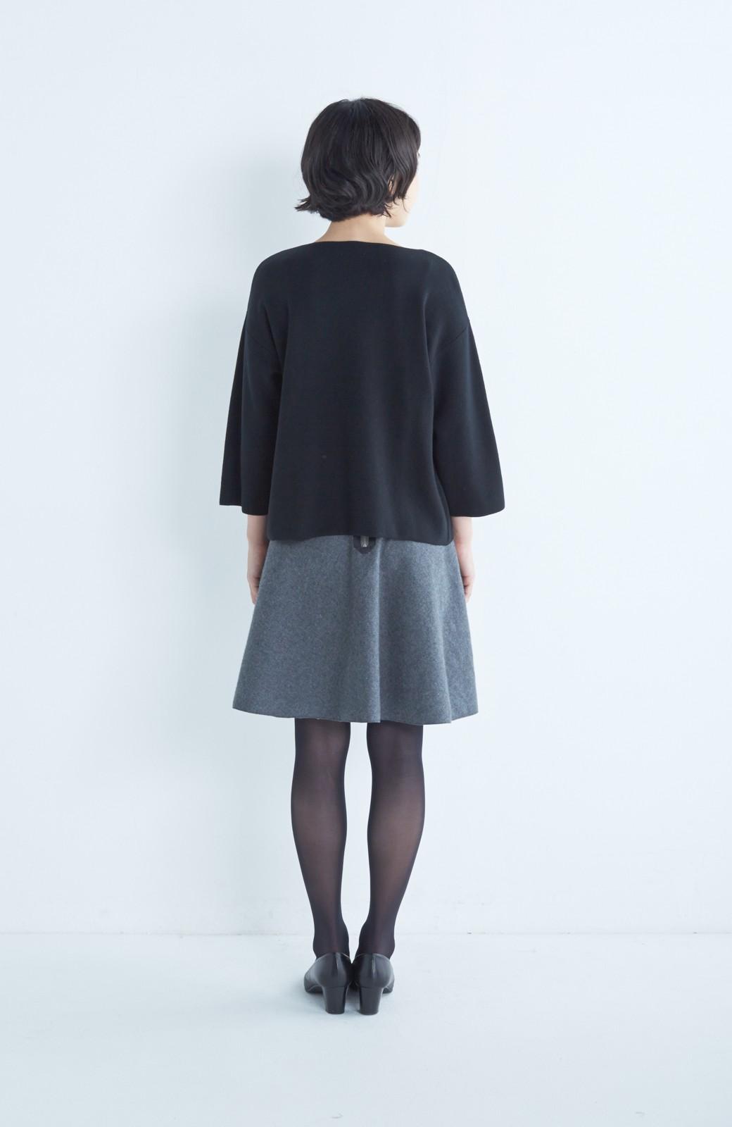 エムトロワ 【mer1月号掲載】きれい色もあったかも楽しめるリバーシブルフレアースカート <杢グレー>の商品写真16