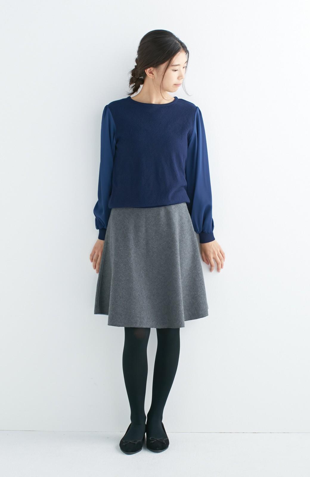 エムトロワ 【mer1月号掲載】きれい色もあったかも楽しめるリバーシブルフレアースカート <杢グレー>の商品写真7