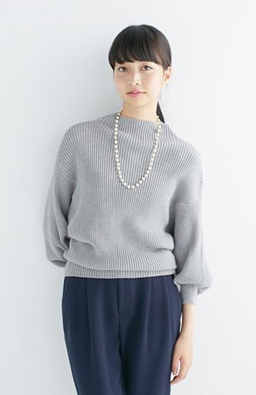 エムトロワ PBP 素肌に贅沢 カシミア混のオーガニックコットン袖ぷっくりリブニット <杢グレー>の商品写真