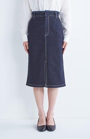 エムトロワ 【mer1月号掲載】大人っぽくはきたいフリンジデニムスカート <インディゴブルー>の商品写真