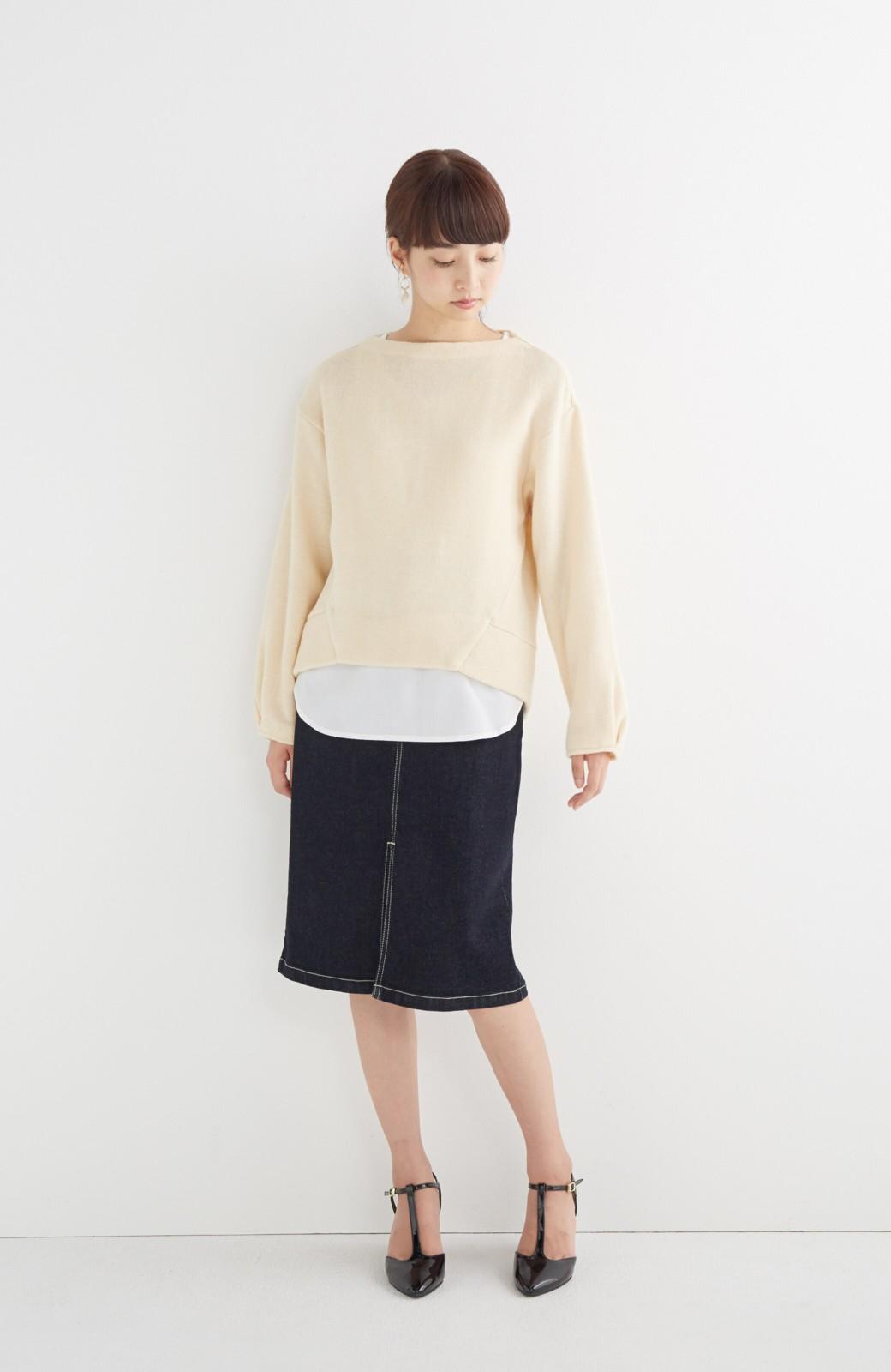 エムトロワ 【mer1月号掲載】大人っぽくはきたいフリンジデニムスカート <インディゴブルー>の商品写真5