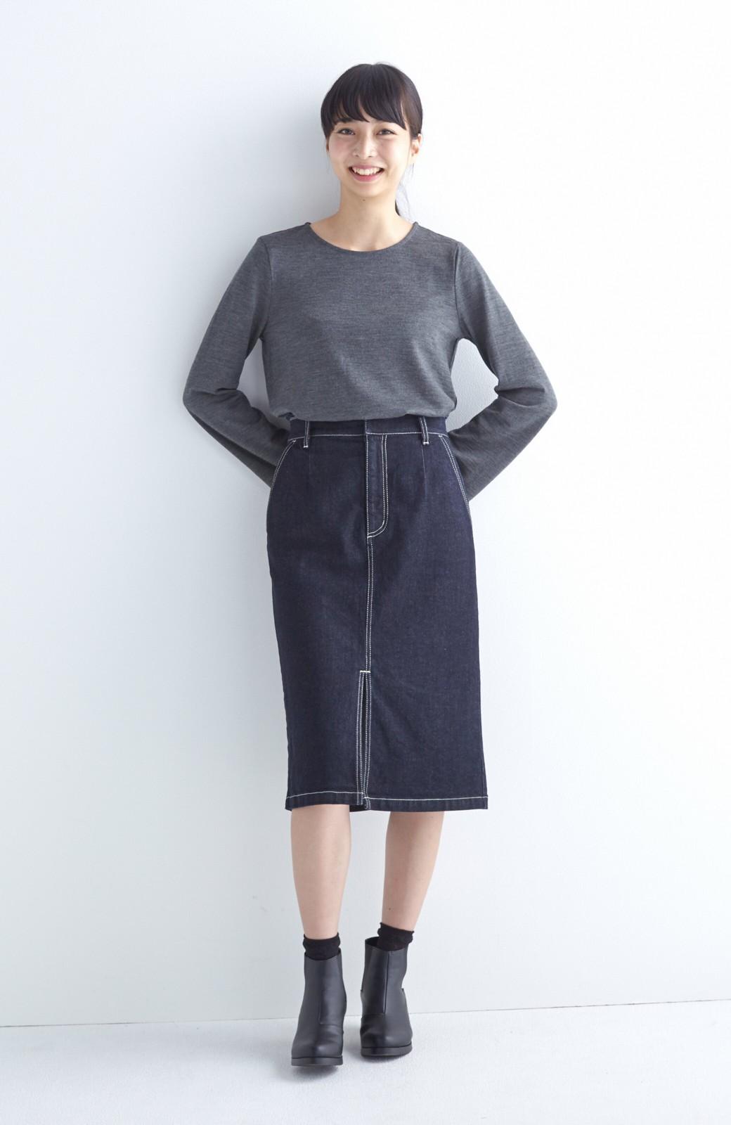エムトロワ 【mer1月号掲載】大人っぽくはきたいフリンジデニムスカート <インディゴブルー>の商品写真9