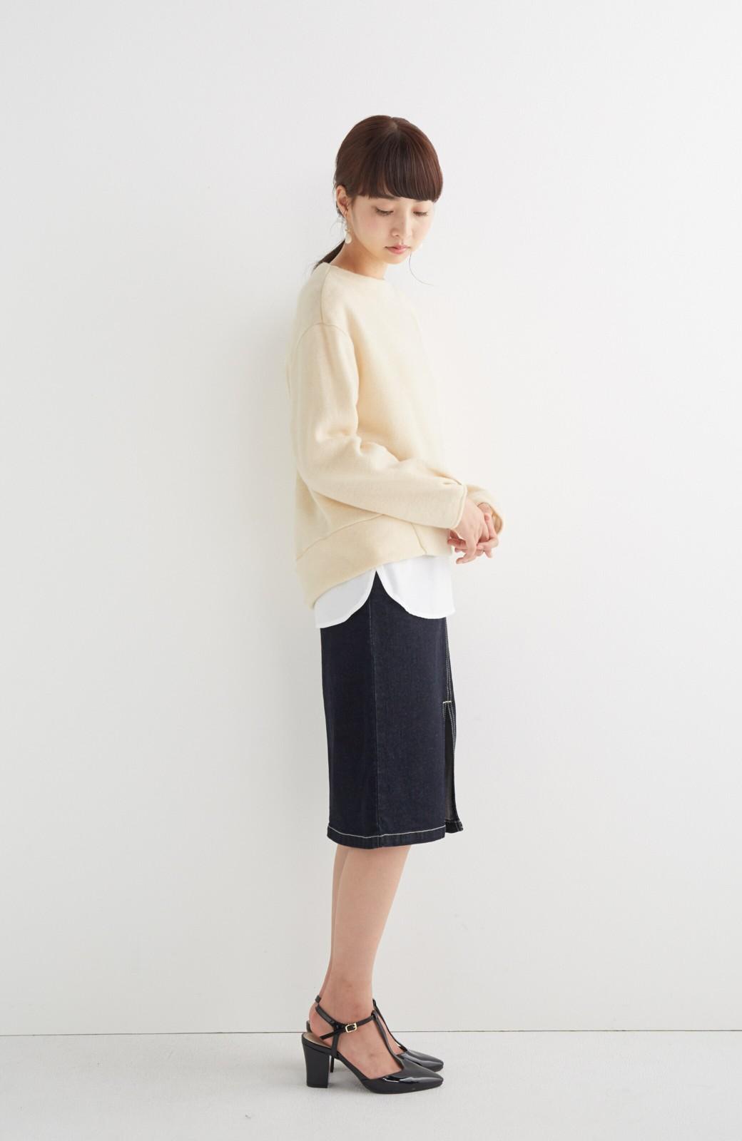 エムトロワ 【mer1月号掲載】大人っぽくはきたいフリンジデニムスカート <インディゴブルー>の商品写真14