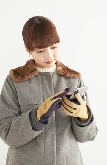 haco! コンビジャージのタッチパネル対応手袋 <ベージュ系その他>の商品写真