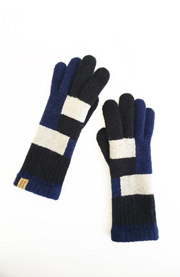 haco! プレミアシュークリーム糸のタッチパネル対応 ブロック柄手袋 <ブルー系その他>の商品写真