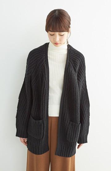 エムトロワ ぱっと羽織るのに便利なざっくり編みカーディガン <ブラック>の商品写真