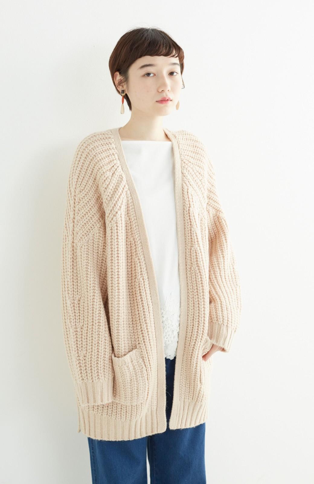 エムトロワ ぱっと羽織るのに便利なざっくり編みカーディガン <ライトベージュ>の商品写真1