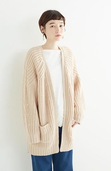 エムトロワ ぱっと羽織るのに便利なざっくり編みカーディガン <ライトベージュ>の商品写真