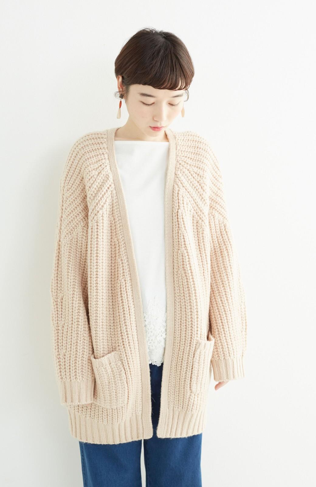 エムトロワ ぱっと羽織るのに便利なざっくり編みカーディガン <ライトベージュ>の商品写真10