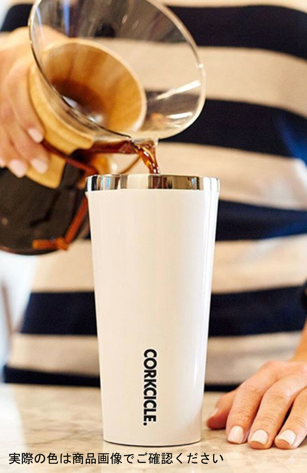 haco! CORKCICLE TUMBLER 16OZ/470ml <ホワイト>の商品写真2