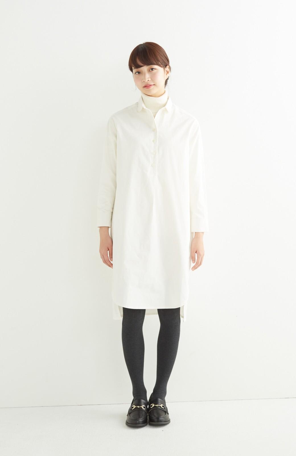 エムトロワ 長い季節使える 重ね着にも便利な丸衿シャツワンピース <ホワイト>の商品写真3