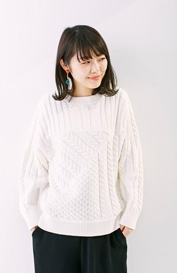 nusy 変わり編みがかわいい段違いケーブルニット  <ホワイト>の商品写真