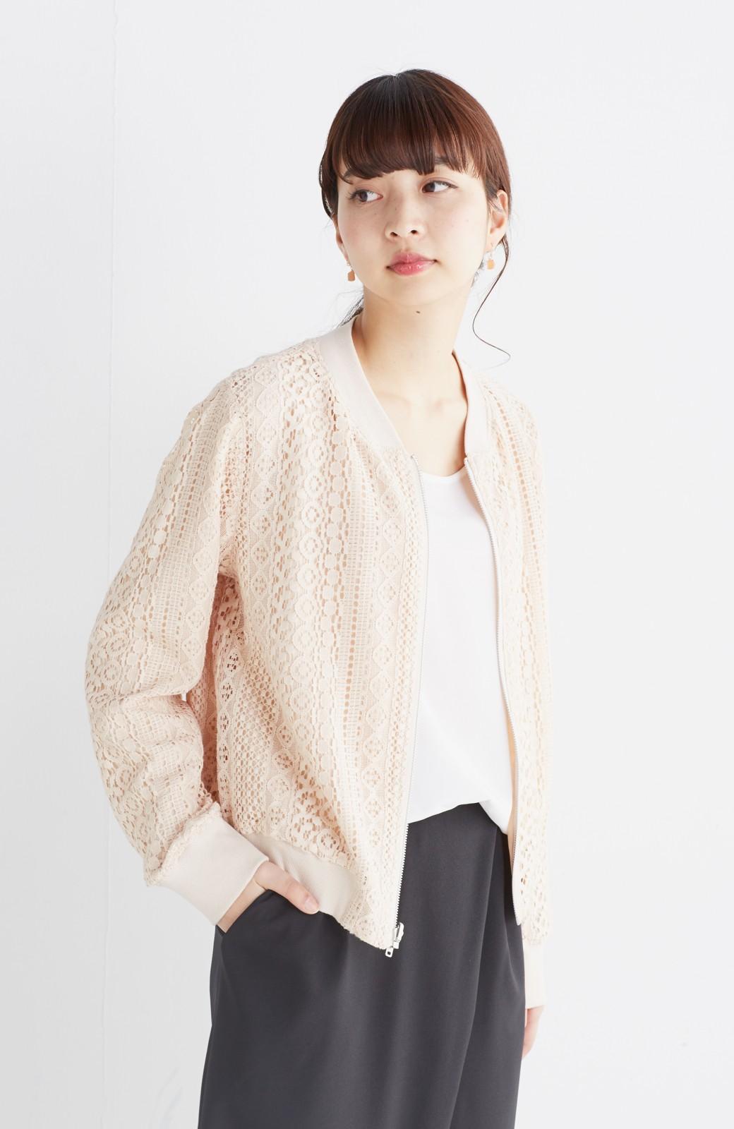 nusy 【mer6月号掲載】リバーシブルで着やすい 梅にうぐいす刺しゅうの華やかブルゾン <ピンクベージュ>の商品写真8