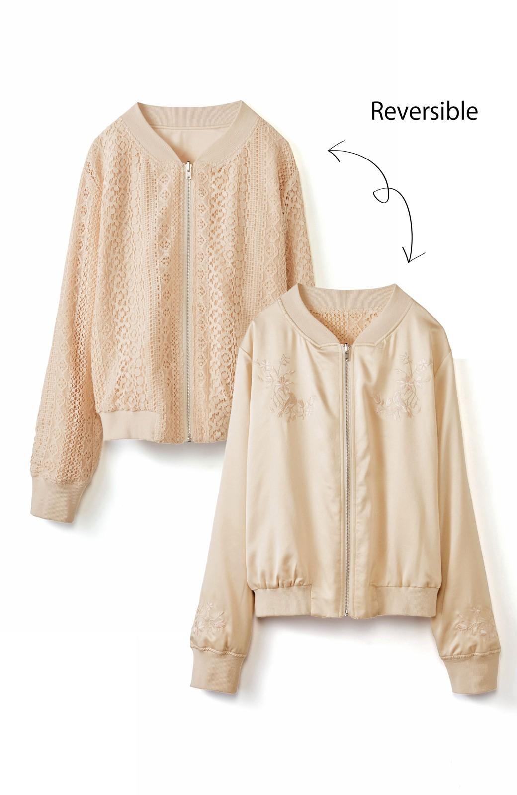 nusy 【mer6月号掲載】リバーシブルで着やすい 梅にうぐいす刺しゅうの華やかブルゾン <ピンクベージュ>の商品写真1