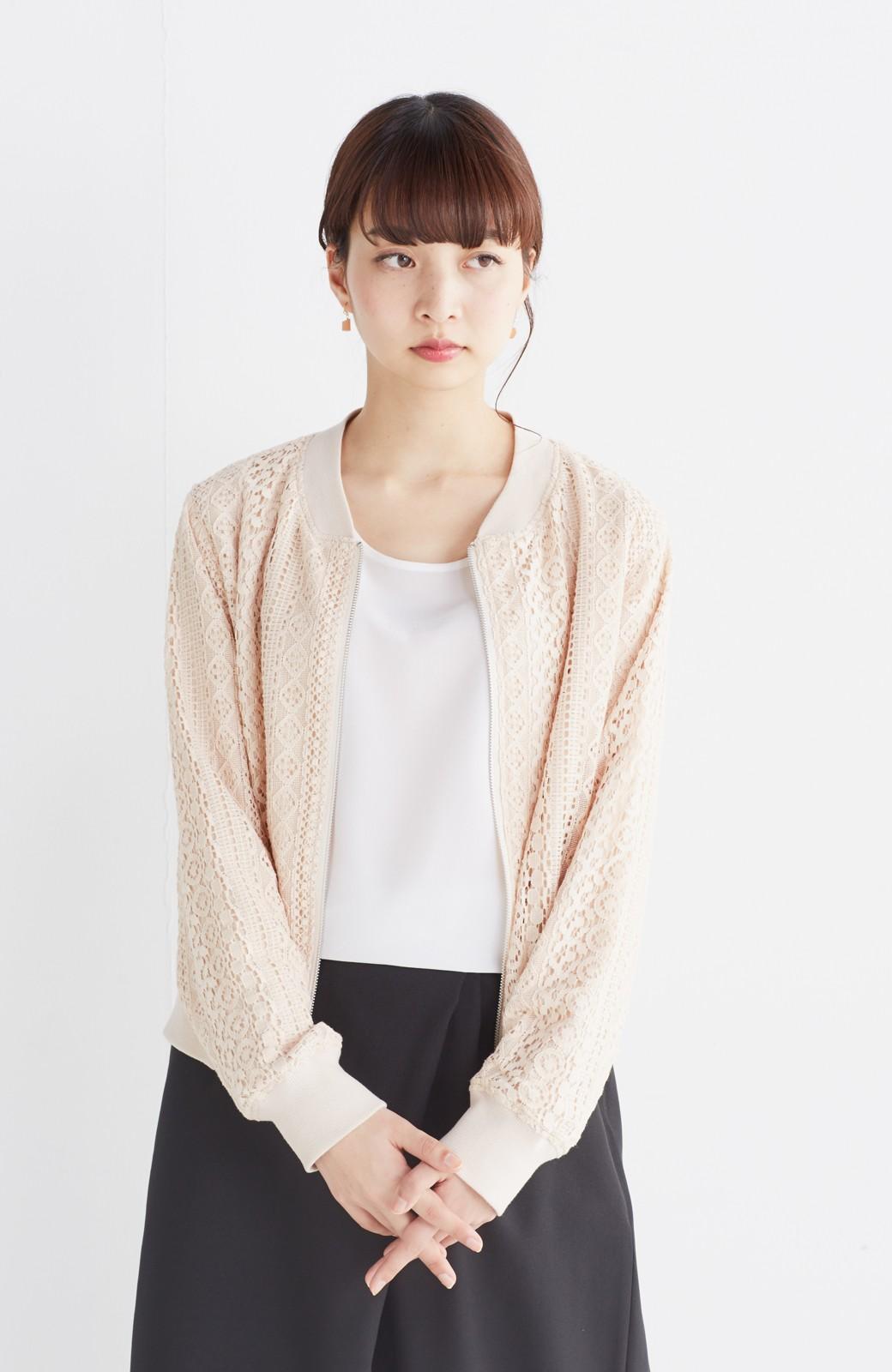 nusy 【mer6月号掲載】リバーシブルで着やすい 梅にうぐいす刺しゅうの華やかブルゾン <ピンクベージュ>の商品写真20