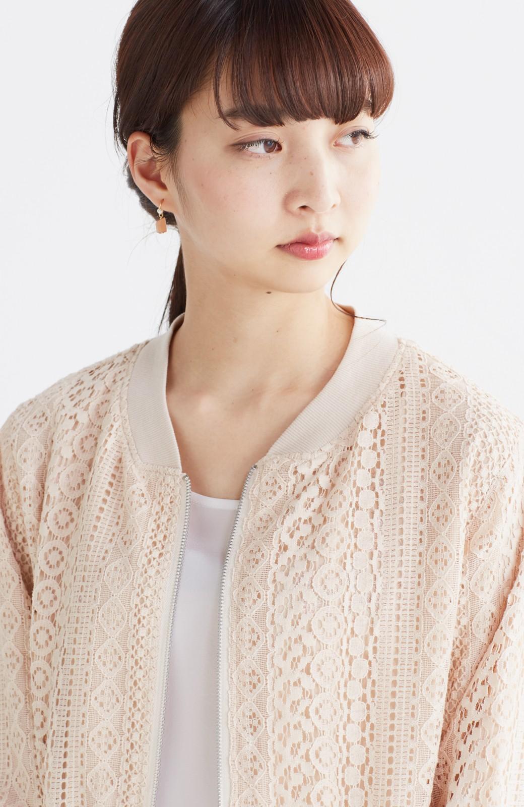 nusy 【mer6月号掲載】リバーシブルで着やすい 梅にうぐいす刺しゅうの華やかブルゾン <ピンクベージュ>の商品写真23