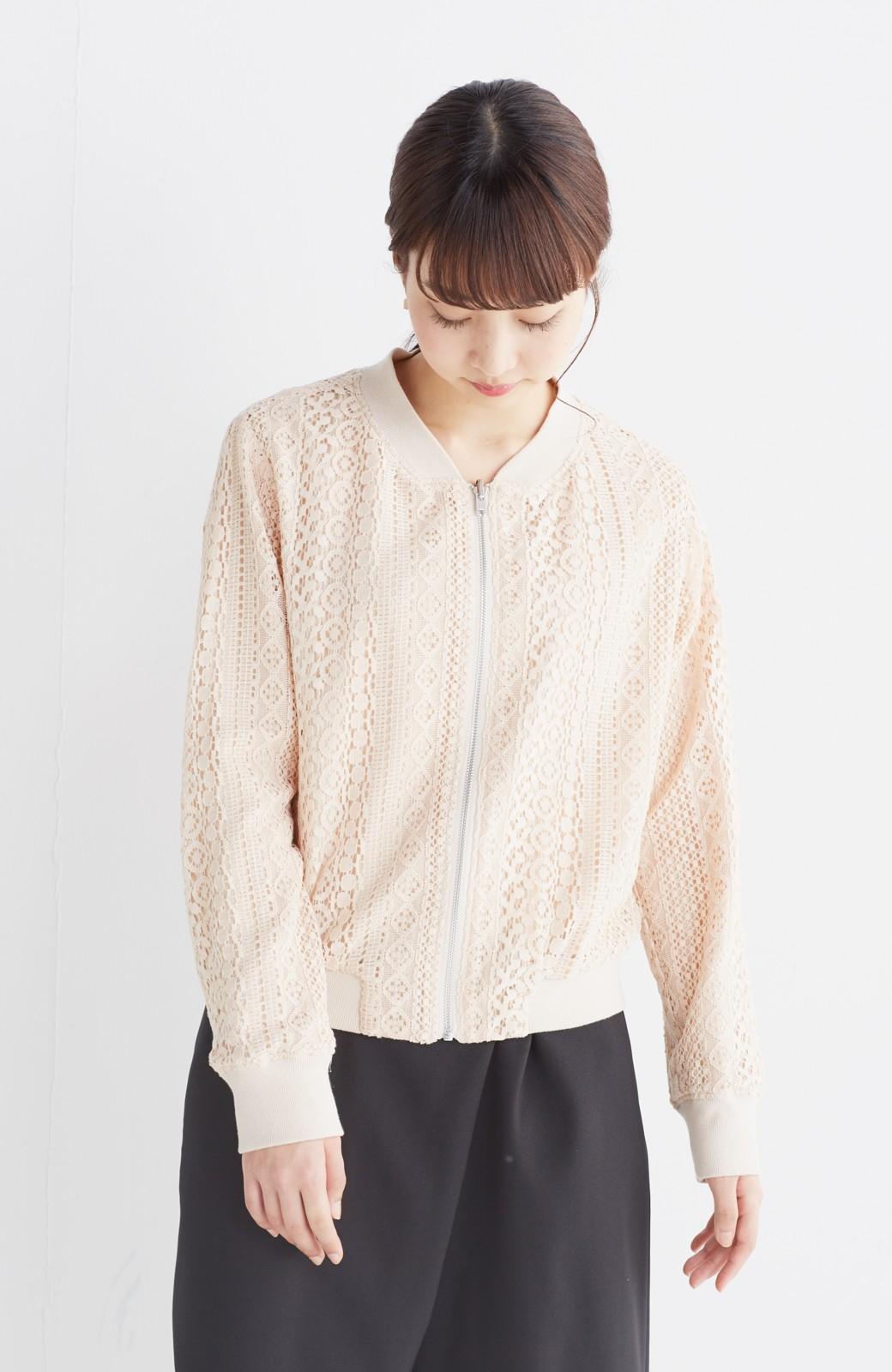 nusy 【mer6月号掲載】リバーシブルで着やすい 梅にうぐいす刺しゅうの華やかブルゾン <ピンクベージュ>の商品写真24