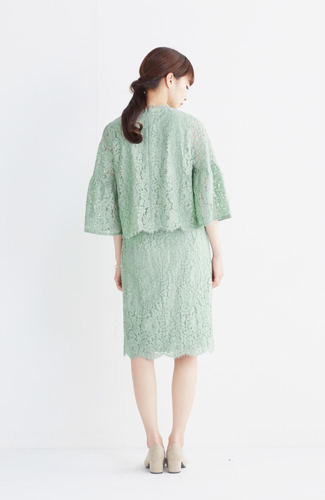 エムトロワ パッと着て華やぐ レースタイトスカート <グリーン>の商品写真13