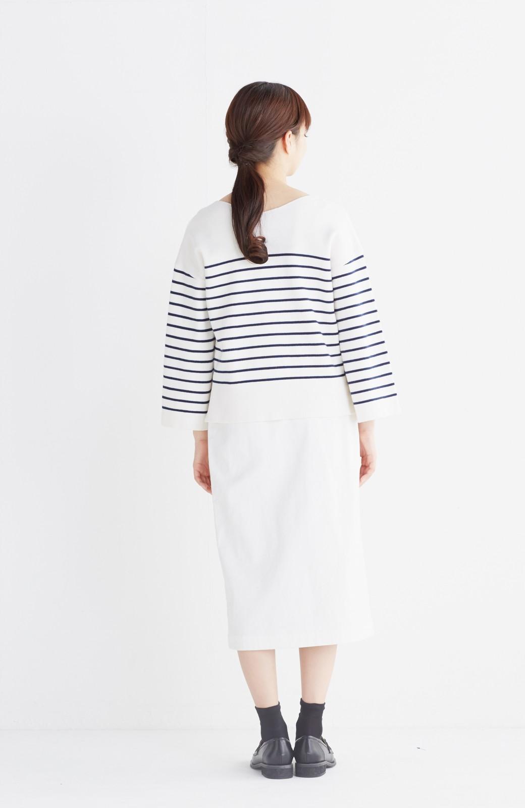 haco! パッと着るだけで女らしくてかっこいい ラップ風スカート by que made me <ホワイト>の商品写真12