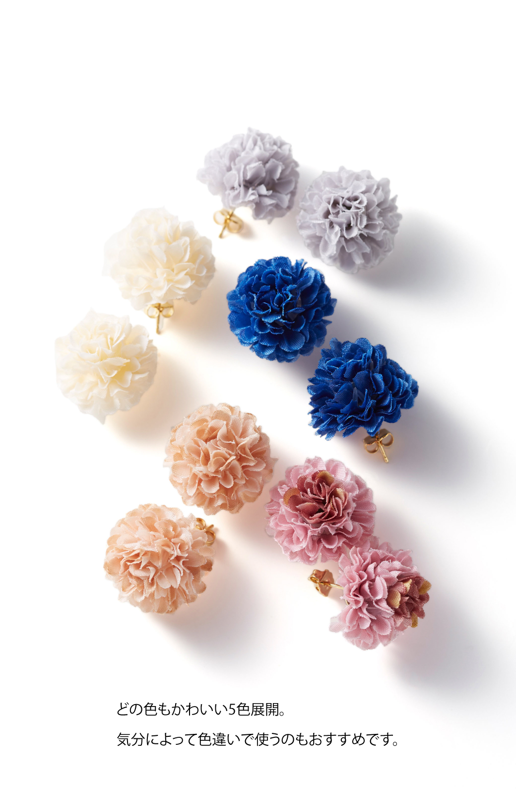 haco! 気分も顔まわりも華やかになる お花のピアス&イヤリング <アイボリー>の商品写真6
