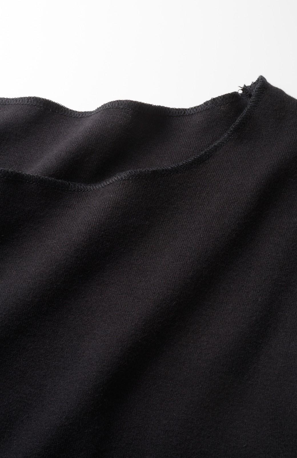 nusy PBP アルガンオイル加工のオーガニックコットン袖フリルトップス <ブラック>の商品写真3