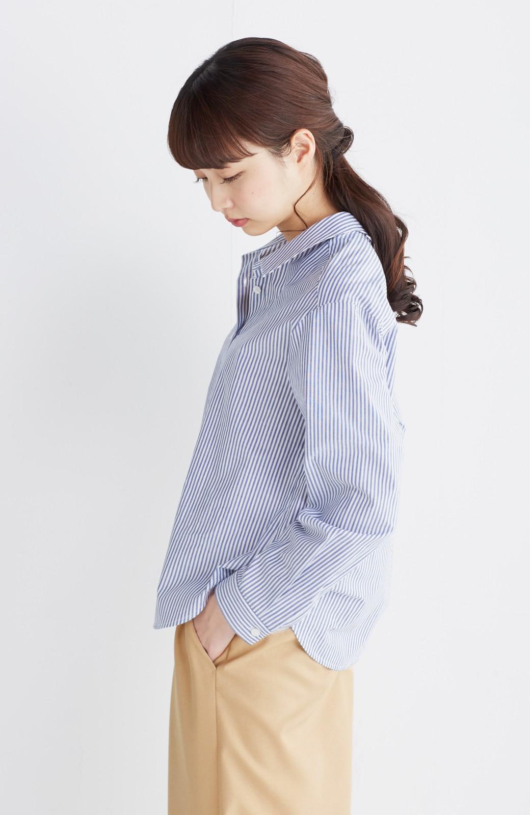 エムトロワ 抜き衿シャツ&ふんわりスカートの総柄セットアップ <ホワイト×ブルー>の商品写真28