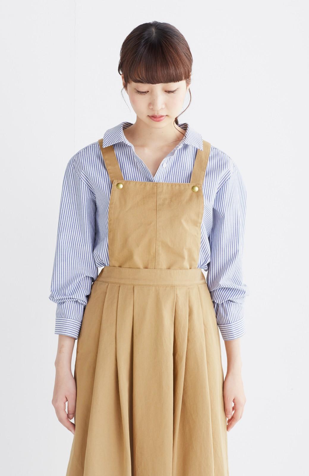 エムトロワ 抜き衿シャツ&ふんわりスカートの総柄セットアップ <ホワイト×ブルー>の商品写真34