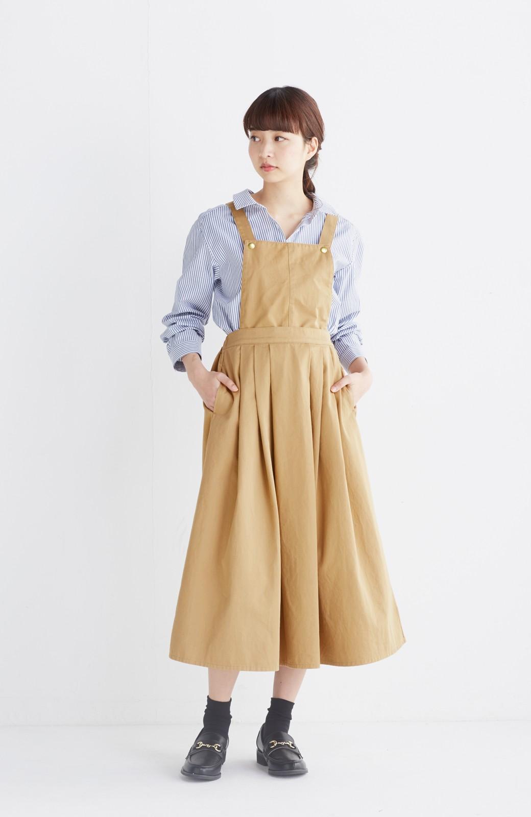 エムトロワ 抜き衿シャツ&ふんわりスカートの総柄セットアップ <ホワイト×ブルー>の商品写真13